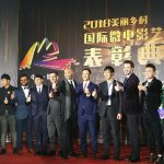 China International Short Film Festival of CCTV7