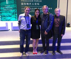 Producers Forum at 2018 Hainan International Film Festivall