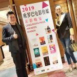 Cineuropa Awards in Shanghai