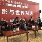 Jinji Lake Arts Festival Australian Guests exhibiting Escape and Evasion