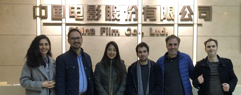 Australia China Film Group 中澳影业